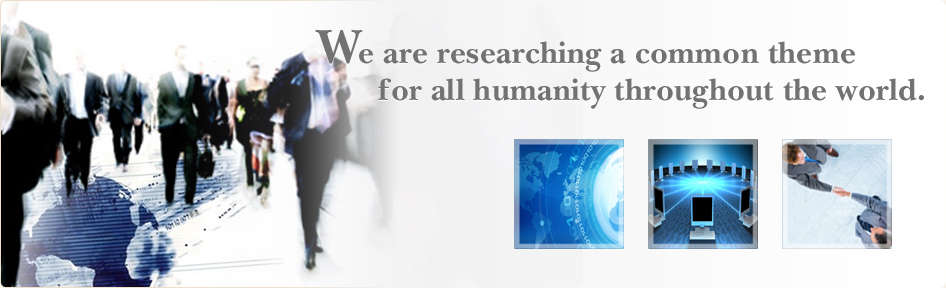 We are researching a common theme for all humanity throughout the world.